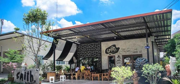 สวรรค์ของคนรักสเต๊ก และไก่ทอดรสเด็ด ที่ร้าน 'Smith. , Fried Chicken & Steak'