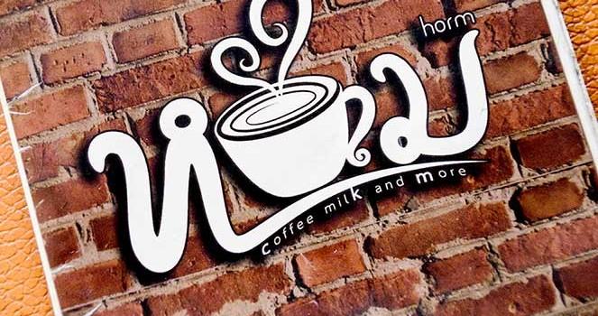พักจิบกาแฟ ทานของหวาน และอาหารแบบอิ่มอร่อยที่ร้าน 'หอม'