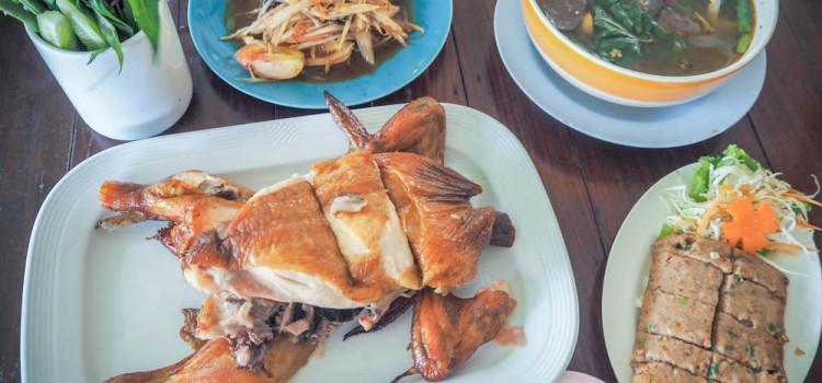พิสูจน์ความอร่อยกับเมนูอาหารพื้นเมืองอีสานและเมนูอาหารเพื่อสุขภาพ ที่ร้าน 'ไก่อบริมบึง'