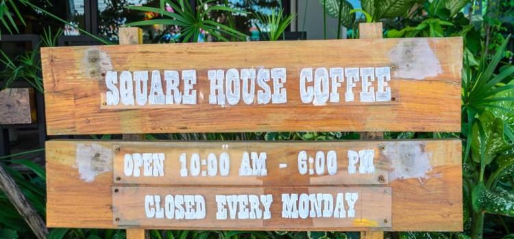 ดับกระหาย คลายร้อน ด้วยเมนูเครื่องดื่ม ของหวาน ของทานเล่น แสนอร่อย ที่ร้าน 'Square House Coffee & Bekery'