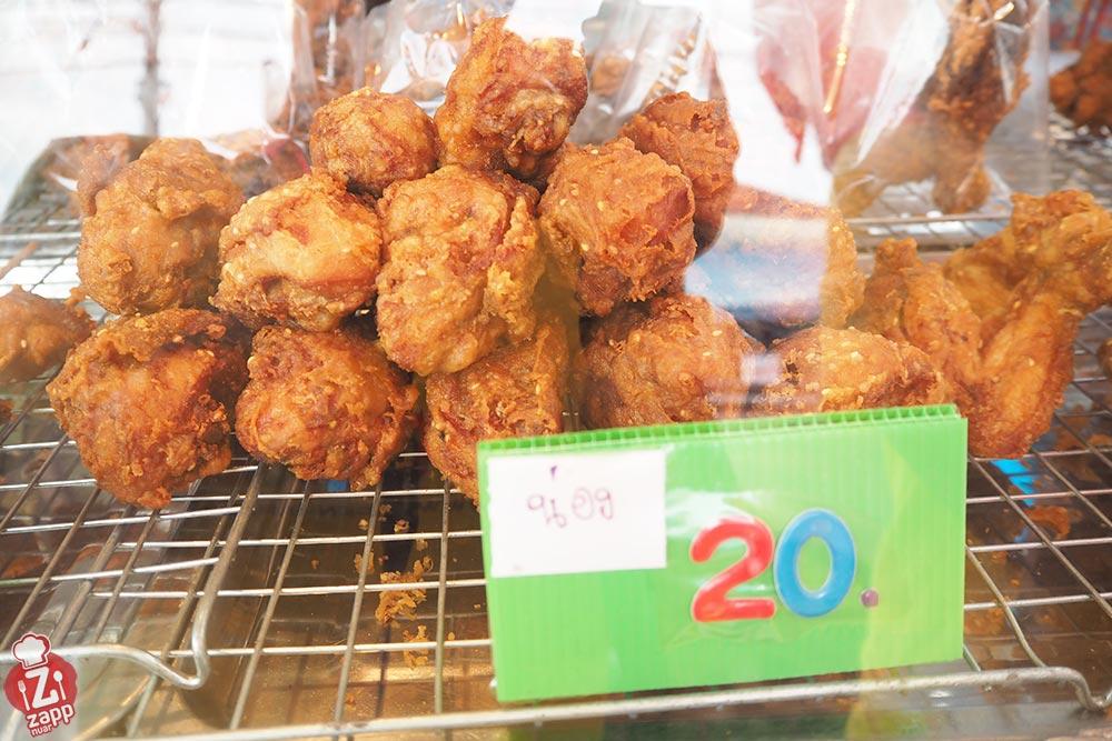 พลอยวาไก่ทอดสมุนไพร (2)