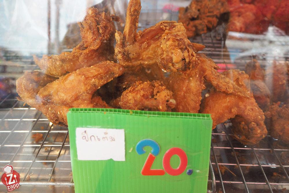 พลอยวาไก่ทอดสมุนไพร (4)