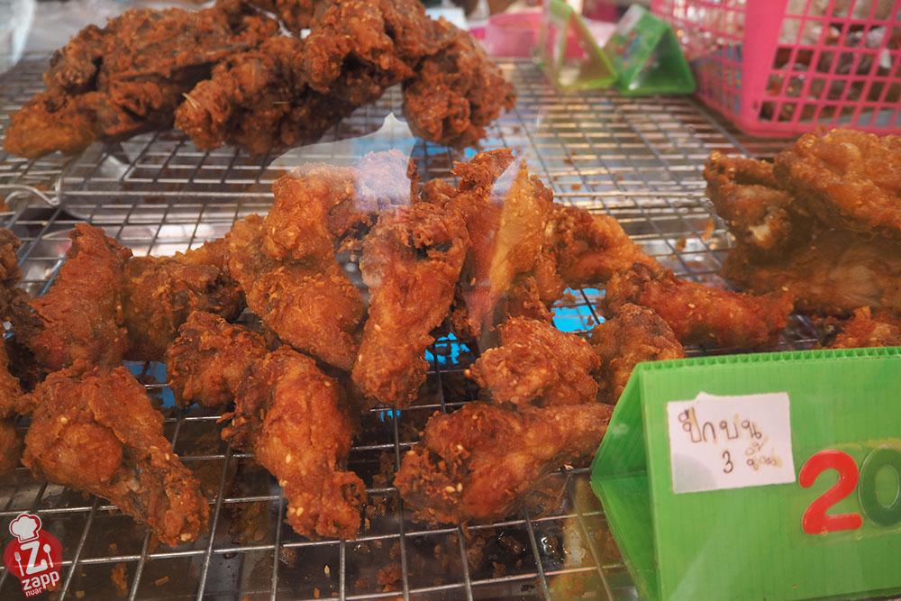 พลอยวาไก่ทอดสมุนไพร (5)