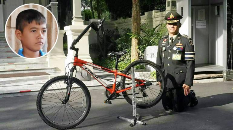 มอบจักรยาน
