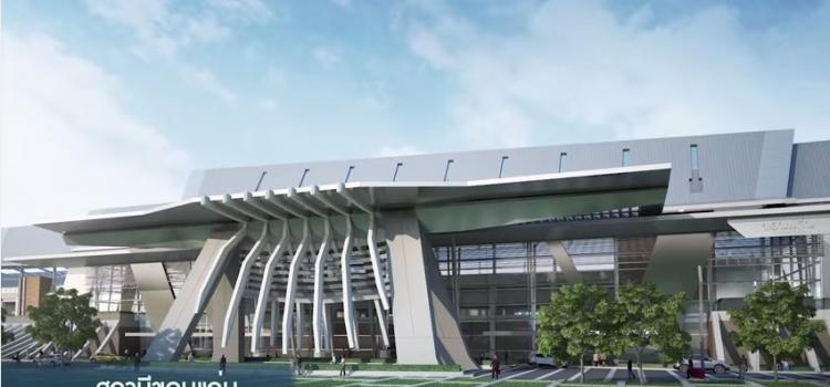 Zappnuar Story : โครงการรถไฟรางคู่ขนาดทางมาตรฐาน เส้นทางภาคอีสานสู่ AEC