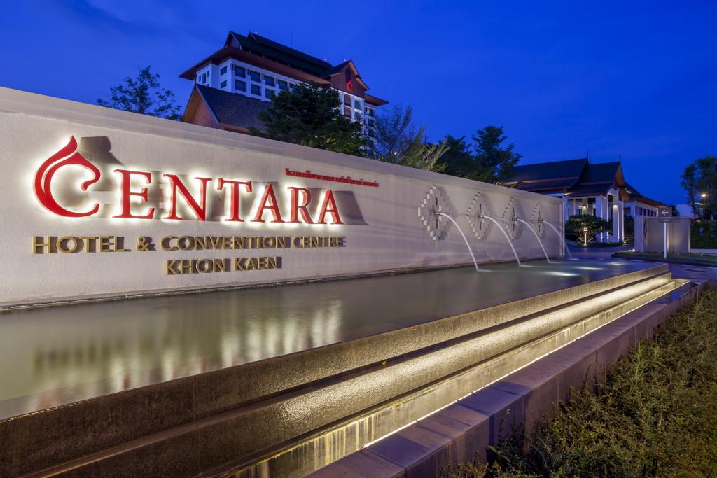 Centara Hotel & Convention Centre Khon Kaen - Exterior 4