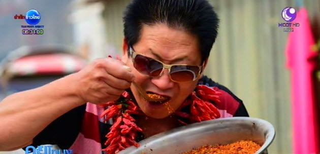 Zapp เว่อร์!! เปิบพิสดาร ตอน 21 : คนกินพริก