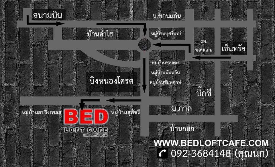 Bed Lofe Cafe