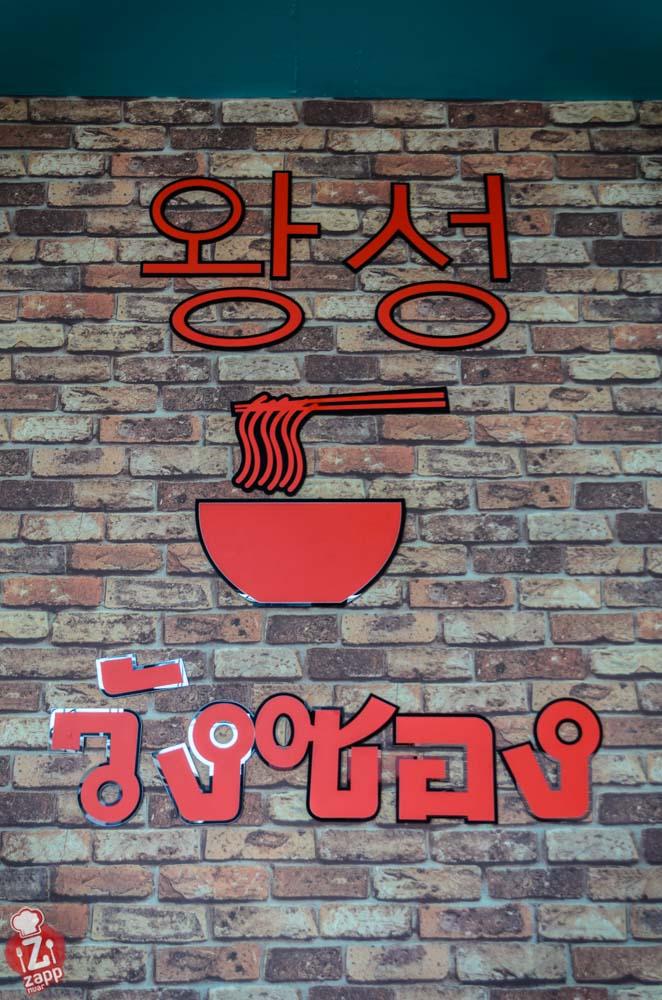 วังซอง (4)