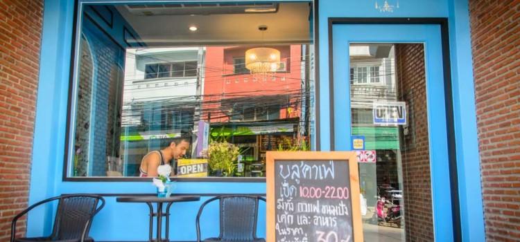 คลายร้อนยามบ่าย ด้วยเมนูเครื่องดื่มหลากรส และอีกหลากเมนูแสนอร่อย ที่ร้าน 'Blue Cafe'