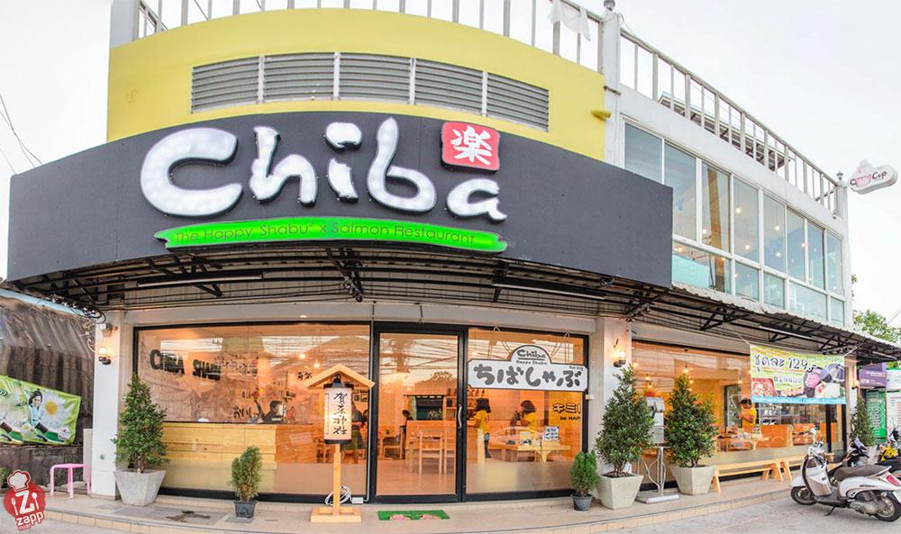 Chiba_Shabu (3)