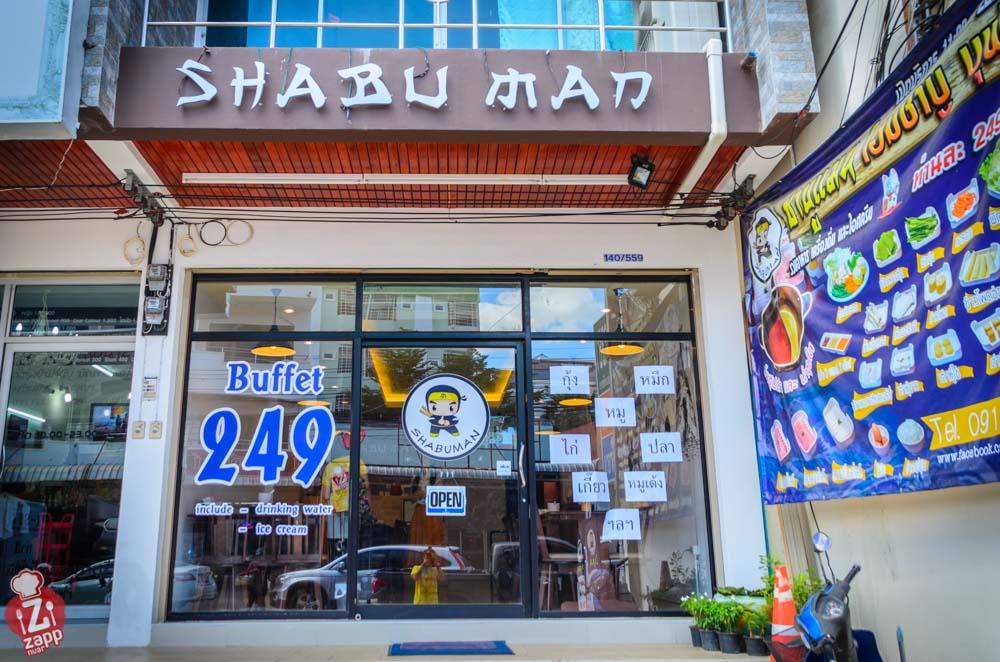 Shabuman (1)