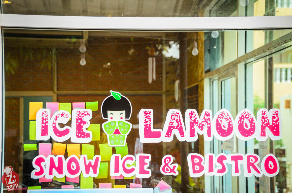 Ice Lamoon (2)