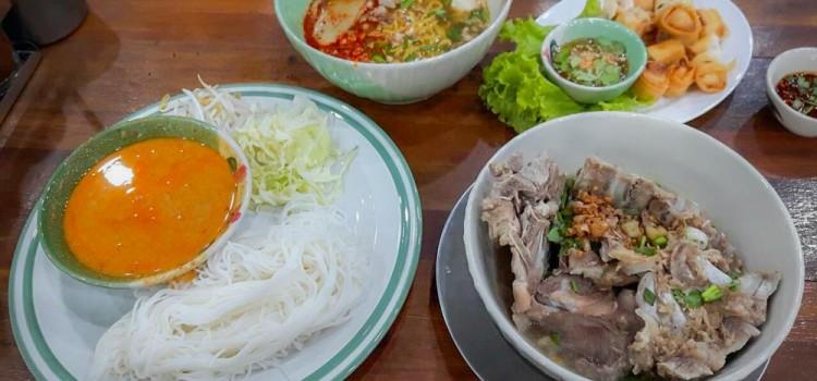 ชวนชิมเมนูอาหารไทยแบบง่าย ๆ รสชาติดี ที่ร้าน 'อิ่มอร่อย Thai food Noodles'