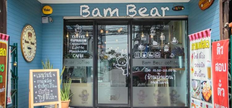 อบอุ่นกับบรรยากาศร้านกาแฟน่ารัก กับเมนูเครื่องดื่มและขนมหวาน ที่ร้าน 'Bam Bear Coffee'
