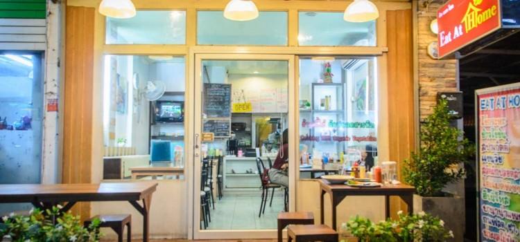 อบอุ่นและอิ่มอร่อยไปกับเมนูอาหารของหวานและเครื่องดื่ม ที่ร้าน 'Eat At Home'